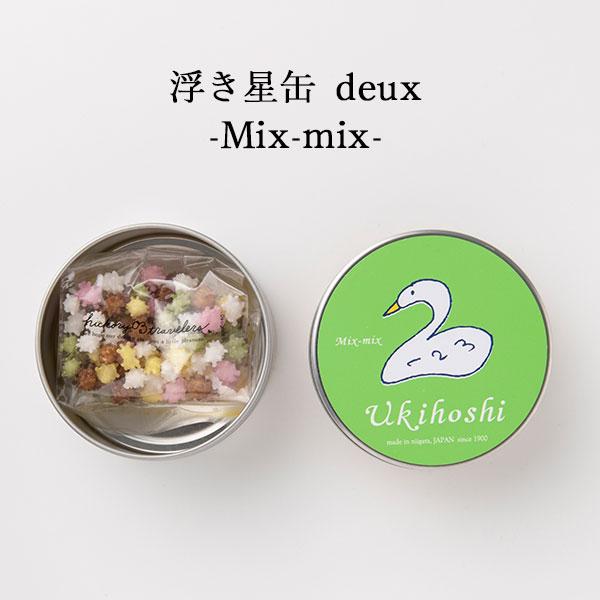 缶mixmix
